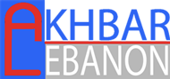 شبكة أخبار لبنان