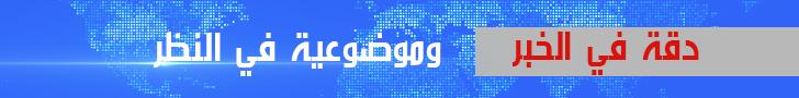 شبكة اخبار لبنان